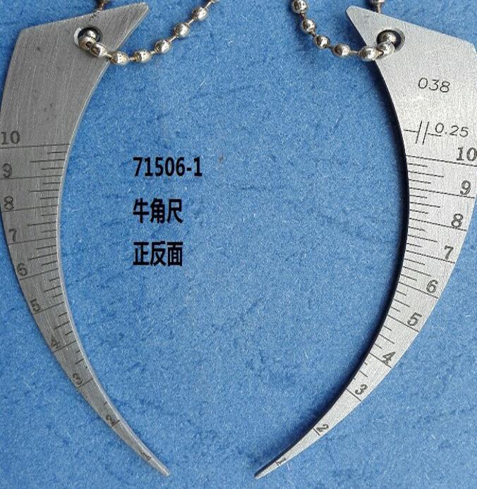 不锈钢圆弧尺|牛角尺|镰刀尺